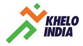 khelo-india-state-centre-of-excellence