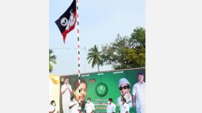 aiadmk-anniversary-function-at-salem