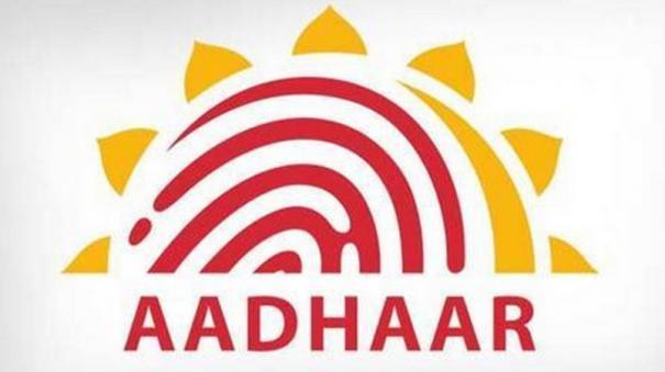 plastic-aadhar