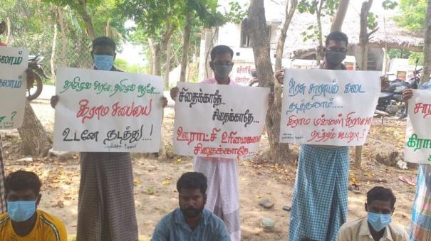 protest-near-kollidam