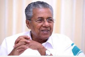 kerala-terminates-services-of-432-medical-staff-for-unauthorised-absence-amid-pandemic