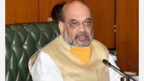 look-at-up-before-commenting-on-law-and-order-in-bengal-tmc-tells-shah
