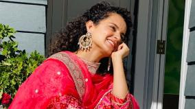 kangana-ranaut-claims-maharashtra-govt-has-filed-fresh-fir-against-her