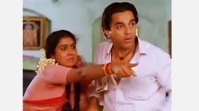 30-years-of-michel-madhana-kamarajan
