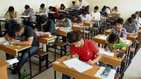 neet-2020-highest-number-of-qualifying-candidates-from-uttar-pradesh