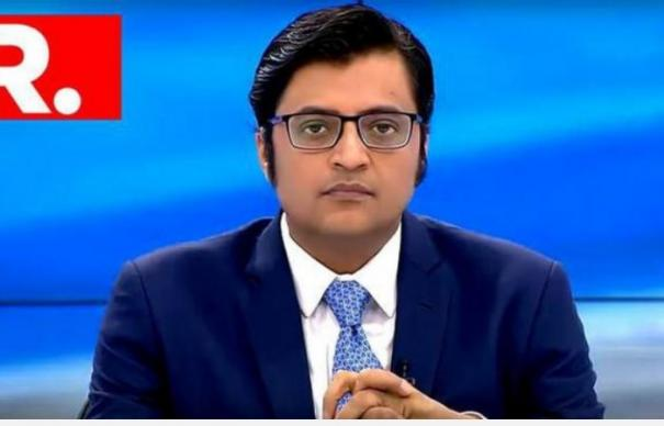 trp-case-issue-summons-to-goswami-before-arraignment-says-hc