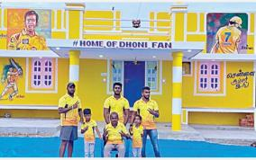 dhoni-fan-changed-his-house-into-yellow