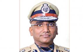 telangana-ips-officer