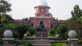 anna-university-online-exam