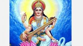 saraswathi-kandiyur