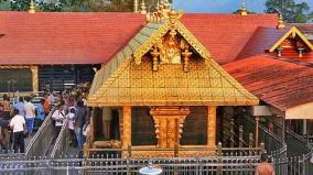 sabarimala-devotee-from-tn-tests-covid-19-positive