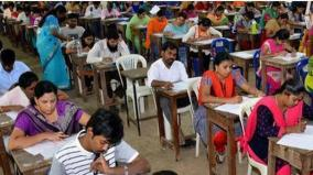 ugc-net-exam-postponed