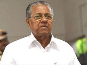ker-hc-dismisses-state-govt-s-plea-against-lease-of-thiruvananthapuram-airport