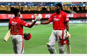 kxip-vs-mi-chris-gayle-reveals-he-was-angry-upset-before-super-over