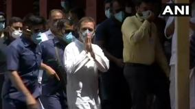 rahul-gandhi-attends-covid-review-meeting-at-malappuram