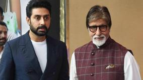 abhishek-bachchan-gets-inspired-by-father-s-work-mantra