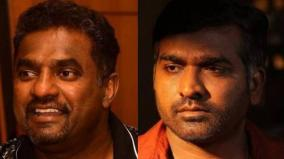 vijay-sethupathi-about-800-movie