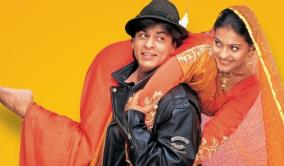ddlj-statue-to-be-unveiled-in-leicester-square