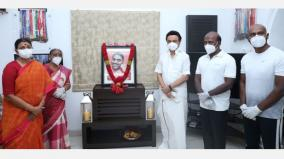 stalin-s-mourning-ceremony-at-ma-subramaniam-s-house