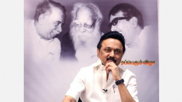 aiadmk-ministers-will-be-punished-if-dmk-comes-to-power-stalin-s-speech
