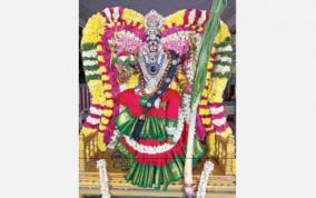 malligeswarar-temple