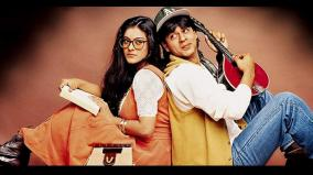 ddlj-turns-25-srk-reveals-why-he-was-sceptical-to-play-a-romantic-hero