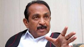 medical-education-reservation-vaiko-writes-letter-to-tn-governor