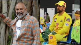 venkat-prabhu-about-csk-team