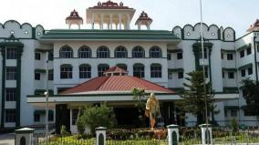 hc-bench-suggest-extension-of-time-to-pay-arrear-fee