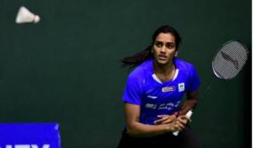 pv-sindhu-warns-english-daily-reporter