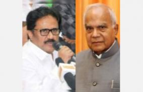 7-5-internal-allocation-bill-governor-must-make-a-hasty-decision-thirunavukarasar-insists