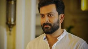 corona-for-prithviraj