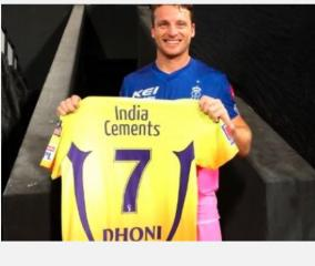 jos-buttler-gets-ms-dhoni-s-jersey-from-his-200th-ipl-game