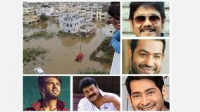 tollywood-stars-announce-contributions-for-telangana-flood-relief