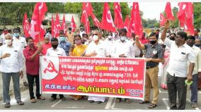 governor-acting-to-destroy-the-educational-dream-of-rural-students-pr-natarajan-mp