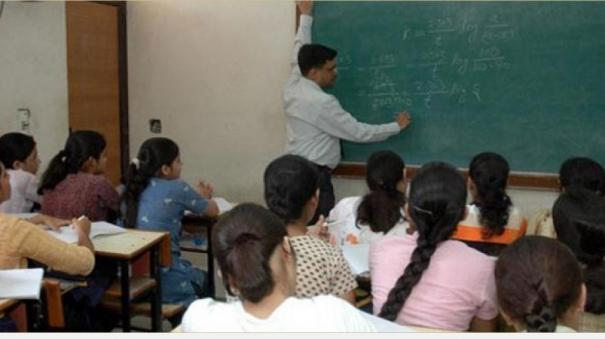 ctet-tet-2020-ncte-extends-teacher-eligibility-test-certificate-validity-for-lifetime