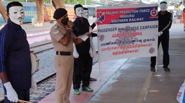 madurai-corona-awareness-drama-by-railway-staff