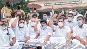 kerala-govt-hospital