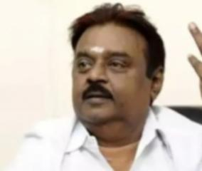 vijayakanth-on-farmers-issue