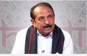 rs-55-lakh-bridge-collapses-in-10-months-madhyamaka-wins-in-case-vaiko-insists-on-punishing-wrongdoers