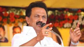 reservation-in-medical-education-mk-stalin-writes-letter-to-tn-governor