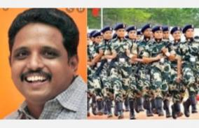 if-necessary-crpf-examination-center-will-be-set-up-in-tamil-nadu-central-government-responds-to-s-venkatesh-mp-s-request