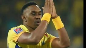 dwayne-bravo-ruled-out-of-ipl-with-groin-injury-csk-ceo-viswanathan