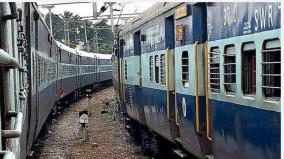 kanyakumari-dibrugarh-train-via-madurai-kumari-district-railway-passengers-association-request
