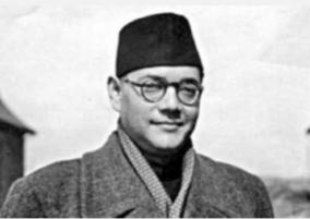 azad-hind-government