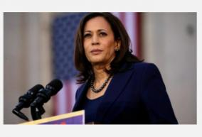 democratic-vice-presidential-candidate-kamala-harris-turned-56