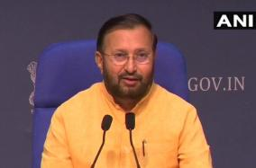 govt-announces-rs-3-737-cr-bonus-for-30-67-lakh-non-gazetted-employees