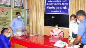 redressal-camp-in-puduchery