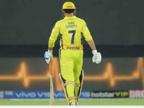 5-most-confusing-decisions-taken-by-ms-dhoni-in-ipl-2020