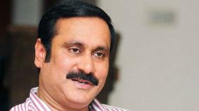 anbumani-on-teachers-recruitment